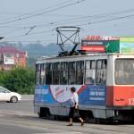 Ufa - transports publics